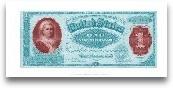 Modern Currency VII