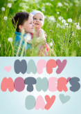 Happy Mothers Day Balloons