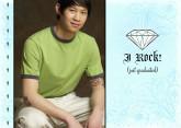 I Rock!  Diamond Horizontal